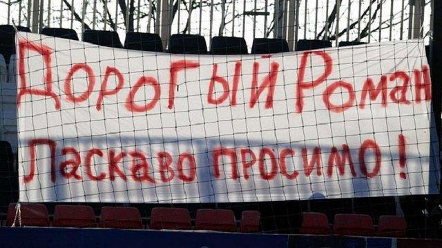 Екс-наставника «Чорноморця» зустріли в Азербайджані україномовним банером
