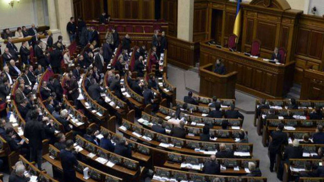 Верховна Рада скасувала позаблоковий статус України