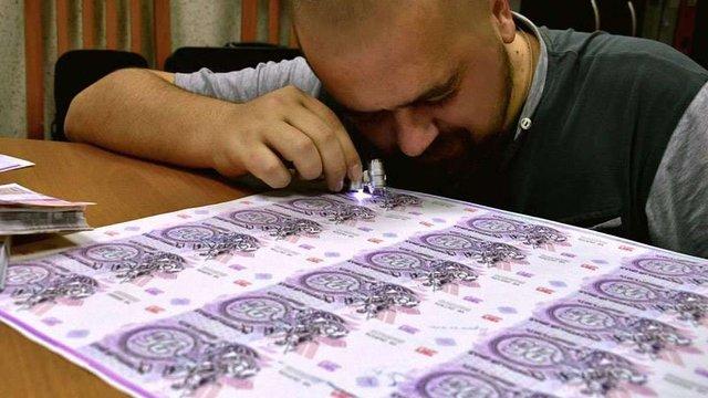 Для «Новоросії» почали друкувати нову «валюту»
