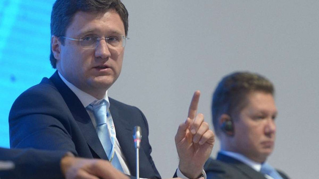 Москва пообіцяла знизити ціну на газ для України