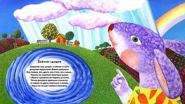 Львівську мерію звинуватили у фінансуванні книги противника Майдану