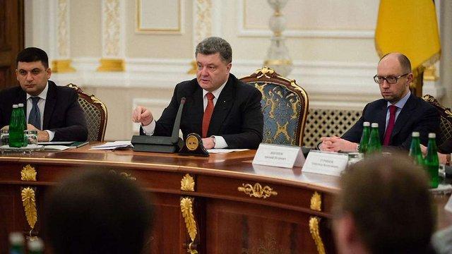 Петро Порошенко провів засідання Національної ради реформ