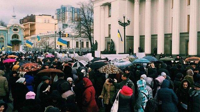 Кілька сотень мітингувальників, в тому числі вчені і букмекери, пікетують Верховну Раду