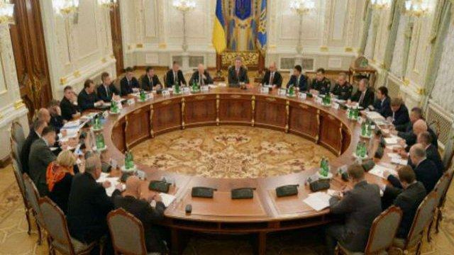 Верховна Рада розширила повноваження РНБО