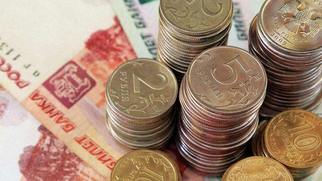 Золотовалютні резерви Росії за тиждень знизилися на 15,7 млрд доларів