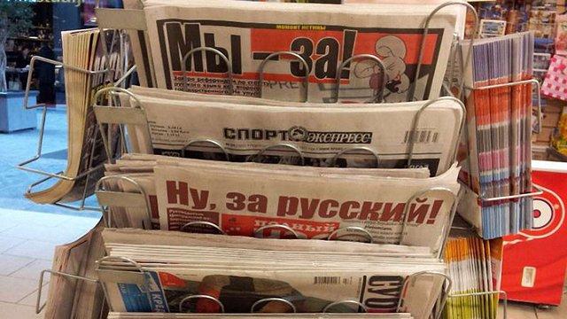 2015 року російські ЗМІ скоротять чверть співробітників