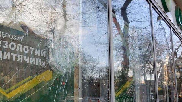 Невідомі побили вітрини «Сбербанку Росії» в центрі Львова