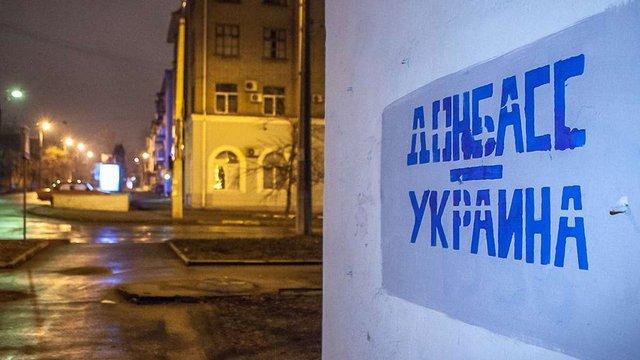 Українці не готові віддавати Донбас, - опитування
