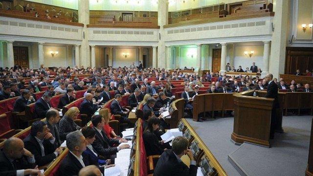 Верховна Рада сьогодні розгляне 17 законопроектів і проект держбюджету на 2015 рік
