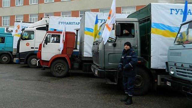 Українська гуманітарна допомога на окупованих територіях Донбасу буде розподілена до Нового року