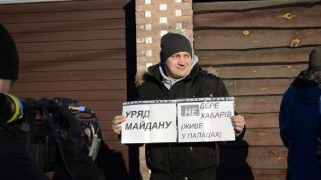 «Автомайдан» влаштував мітинг під будинком Яценюка (фото)