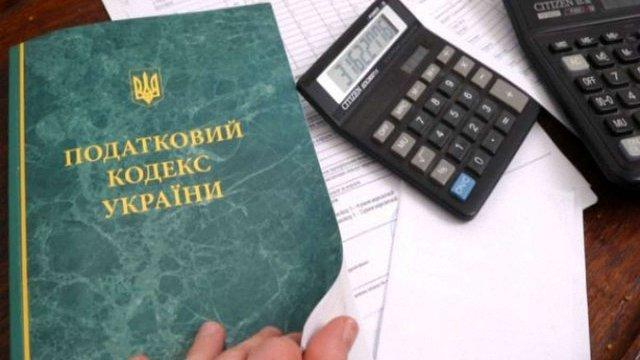 Верховна Рада ухвалила податкову реформу