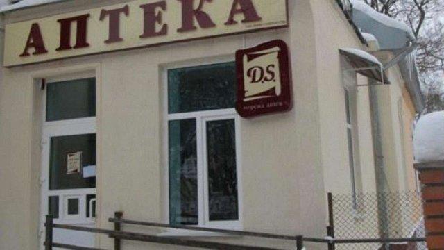 На вул. Пасічній у Львові пограбували аптеку