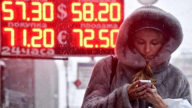 У Росії з'явилися перші ознаки рецесії