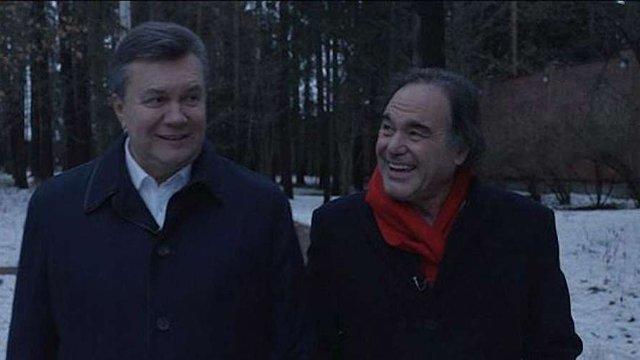 Американський режисер Олівер Стоун знімає фільм про Януковича