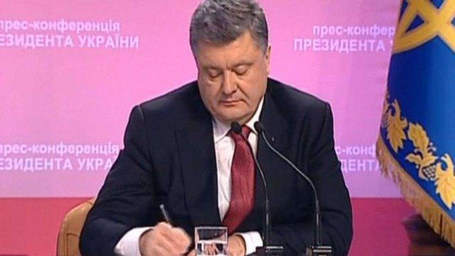 Президент створив делегацію для переговорів про порушення Росією зобов'язань