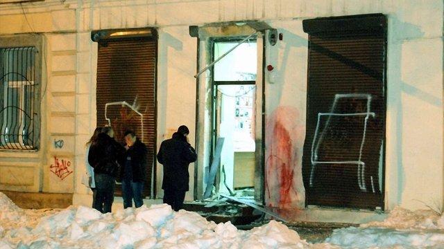В Одесі прогримів вибух в Координаційному центрі допомоги АТО