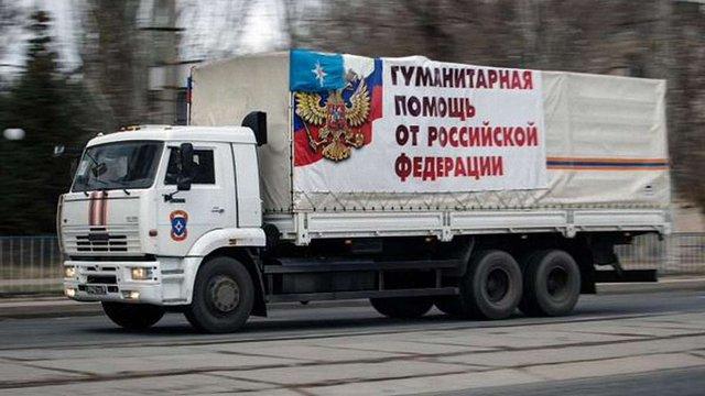 """Москва повідомила про намір відправити новий """"гумконвой"""" на Донбас після Різдва"""