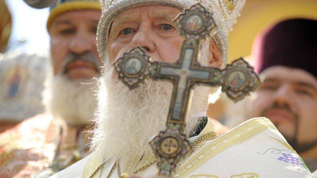 Патріарх Філарет розповів, як можна боротися з окупантами в Криму