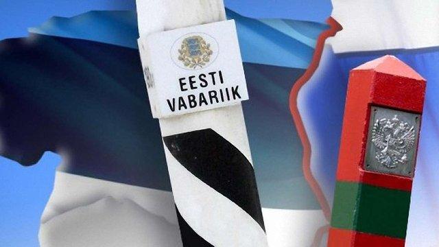 Естонія встановила тимчасовий кордон з Росією