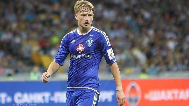 Офіційно: динамівець Роман Безус став гравцем «Дніпра»