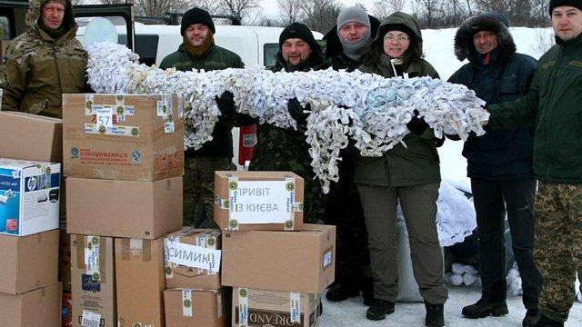 Сили АТО отримали півтори тонни військового спецодягу і автомобіль «швидкої допомоги»