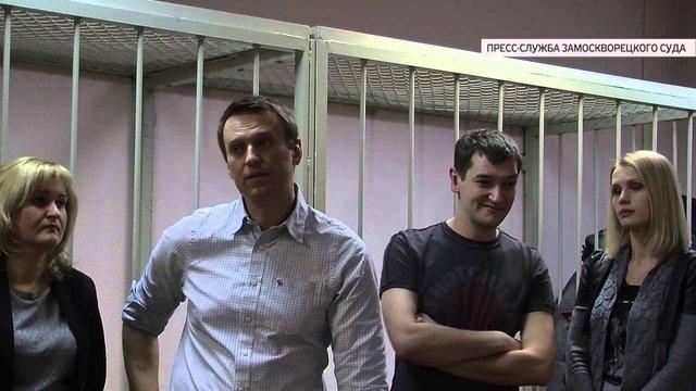 Адвокати братів Навальних оскаржили вироки своїм клієнтам
