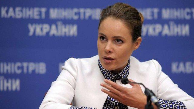 ГПУ розслідує причетність Єфремова і Королевської до фінансування бойовиків