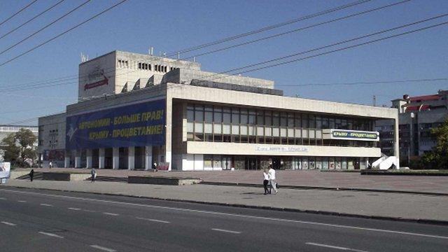 У Сімферополі пропонують знести театр