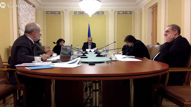 З'явилось оголошення про конкурс на посаду директора Антикорупційного бюро