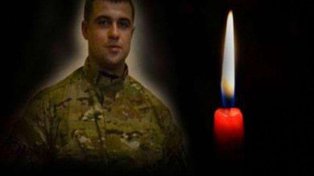 У зоні АТО загинув 27-річний доброволець батальйону «Львів»