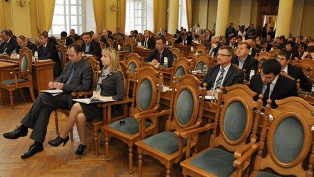 «Свобода» втратила більшість у Львівській міськраді