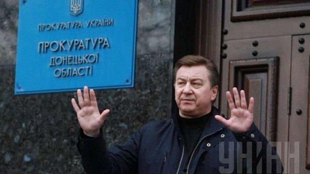 Прокурор Донецької області отримав статус учасника АТО