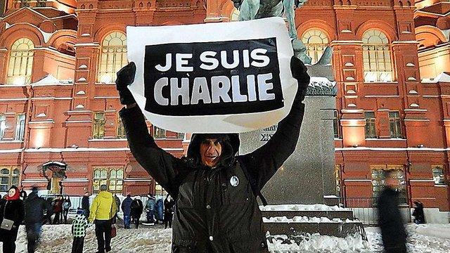За підтримку Charlie Hebdo у Москві арештували активіста
