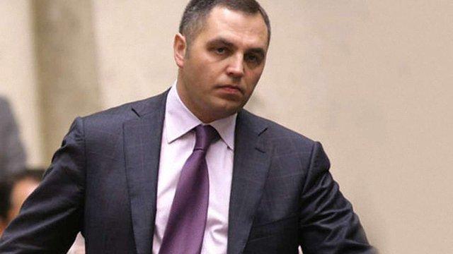 МВС оголосило Андрія Портнова у розшук