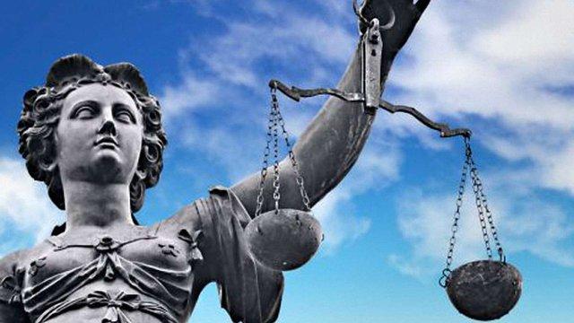 У Верховну Раду внесли законопроект про визнання положень Римського статуту