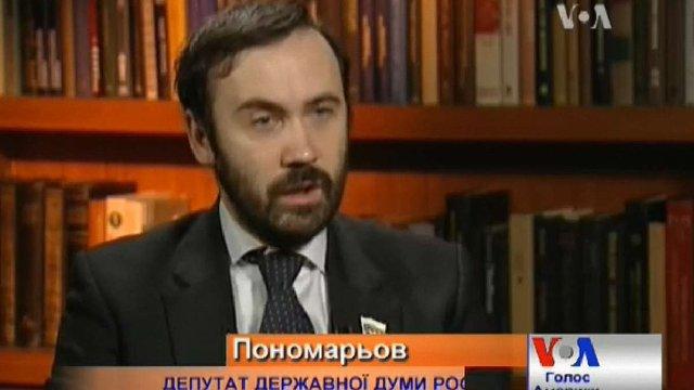 Опальний депутат Держдуми РФ не заперечив можливості вторгнення Росії у напрямку Одеси