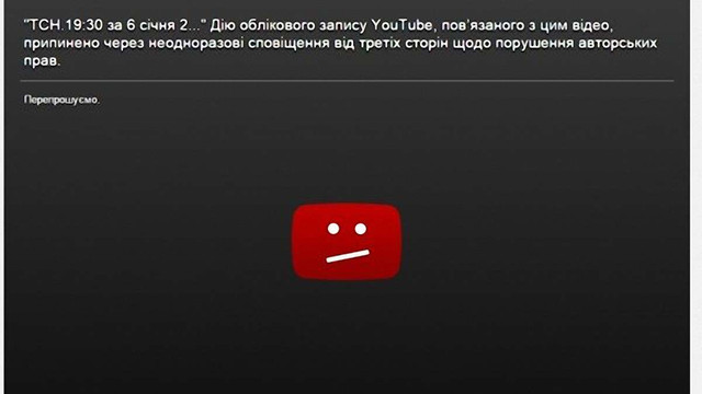 Московський офіс YouTube заблокував відео-канал ТСН через скарги бойовиків