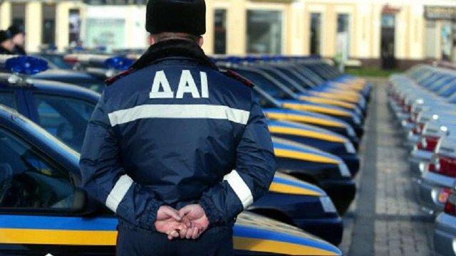 Реформа в ДАІ: усіх співробітників інспекції звільнять