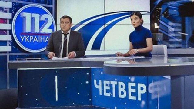 """Нацрада вимагає в СБУ і ГПУ перевірити телеканали """"Тоніс"""" і 112"""