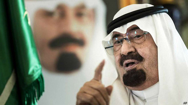 Помер король Саудівської Аравії