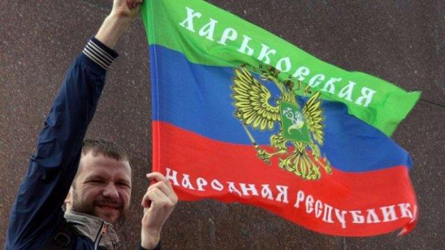 В Харкові СБУ затримала осіб причетних до анти-української діяльності