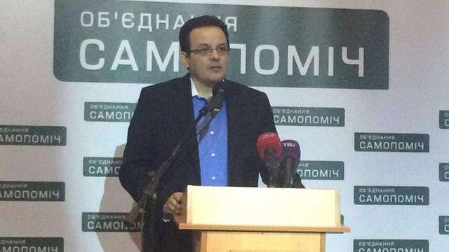 Парламентська Рада коаліції збереться на термінове засідання