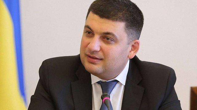 Гройсман заявив про можливість скликання позачергової сесії ВР за результатами засідання РНБО