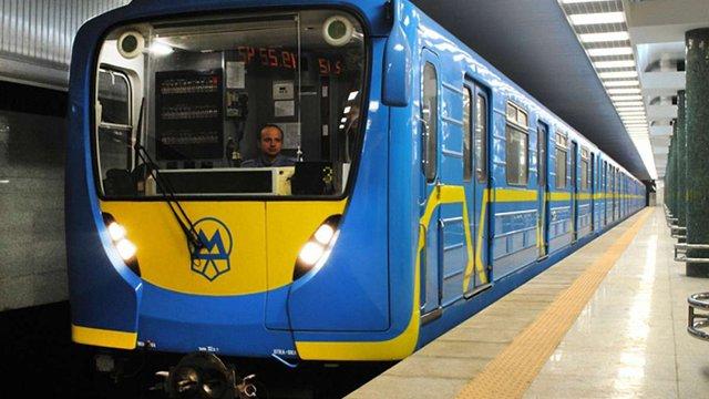 На знак жалоби за загиблими у Маріуполі київське метро на хвилину зупинить рух поїздів