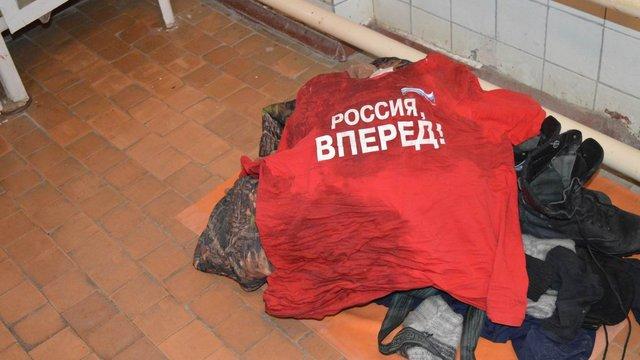 На Луганщині знайшли тіло росіянина з гранатою у кишені