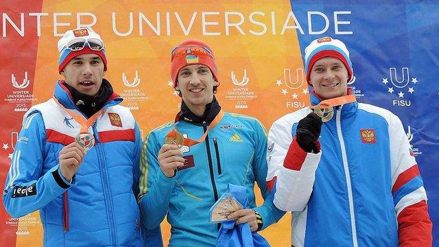 Український біатлоніст взяв золото зимової Універсіади