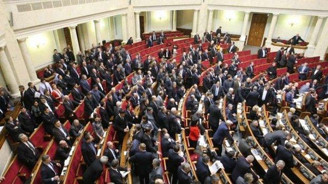 Текст звернення щодо визнання Росії державою-агресором