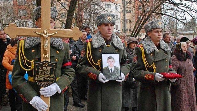 Львів попрощався із полеглим на Донбасі кіборгом Віктором Сігаєвим
