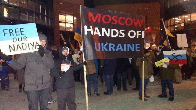 Українська діаспора у Торонто пікетувала консульство Росії